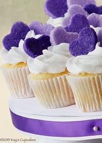 Kay's Cupcakes